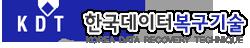 한국데이터복구기술 로고